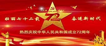 Celebrate National Day