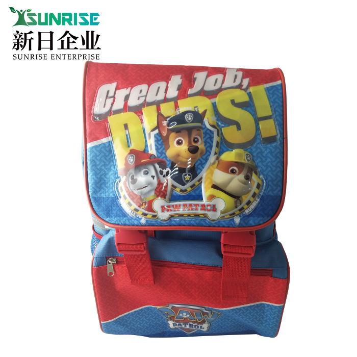 Italian backpack
