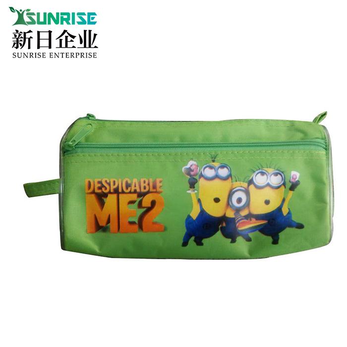 Pencil bag